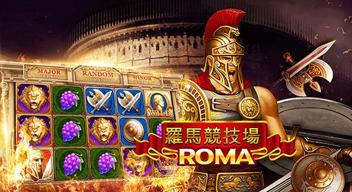 slot-roma